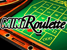 Играть онлайн на деньги в Мини Рулетку
