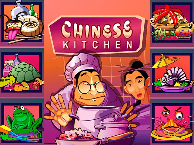 Азартный процесс онлайн Chinese Kitchen