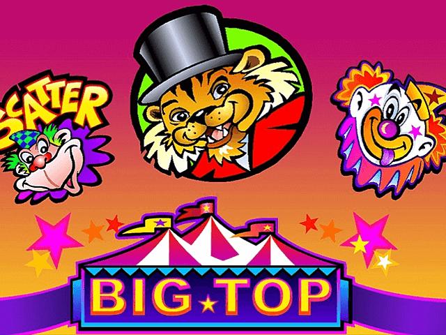 Выиграть в Big Top призовые суммы помогут успешные спины